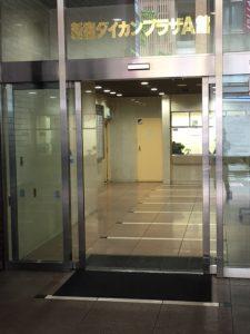 新宿支店入口