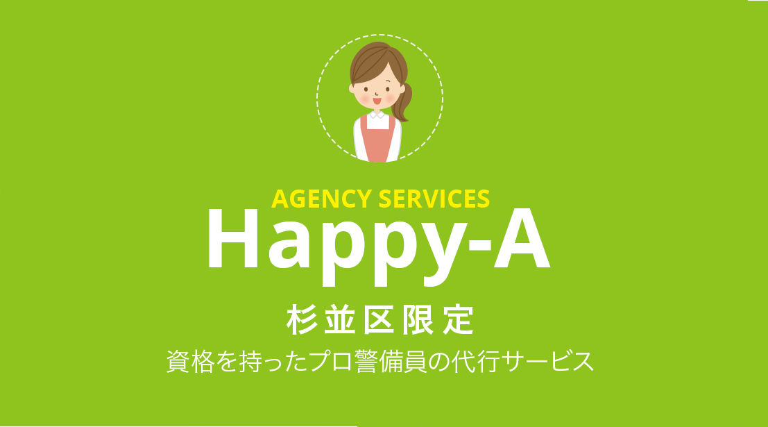 AGENCY SERVICES Happy-A